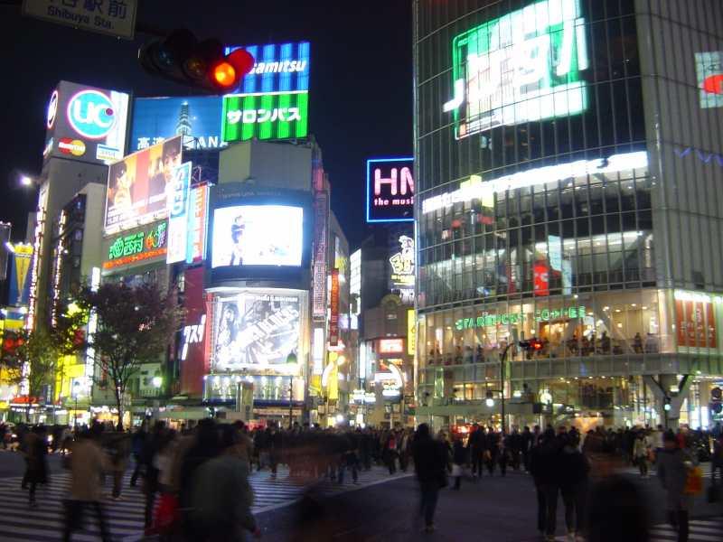 Tokio es elegida como la ciudad más segura del mundo