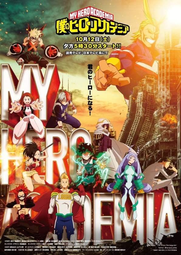 Boku no Hero Academia: Esto es lo que ocurrirá en el primer episodio de la cuarta temporada