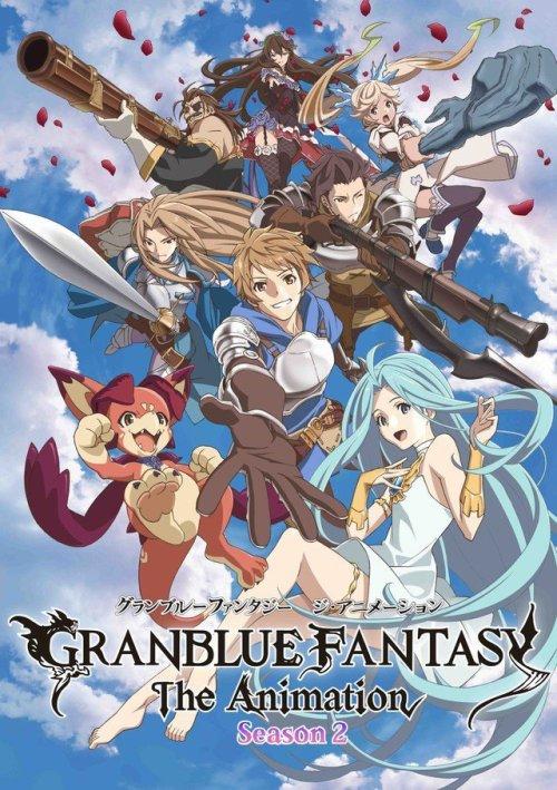 El anime Granblue Fantasy estrena una imagen promocional