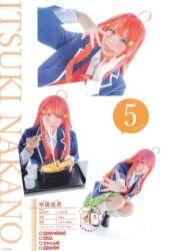 Enako realizó cosplay de las quintillizas de Go-Toubun no Hanayome 3