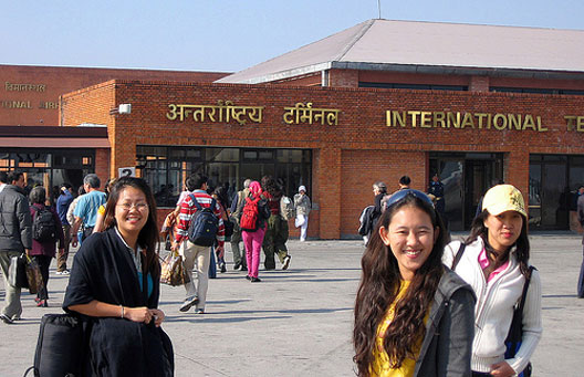 Tribhuvan International Airport
