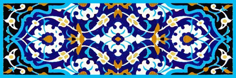 Coir Doormat - Mihrab Long