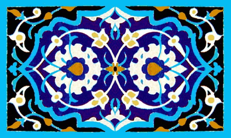 Coir Doormat - Mihrab