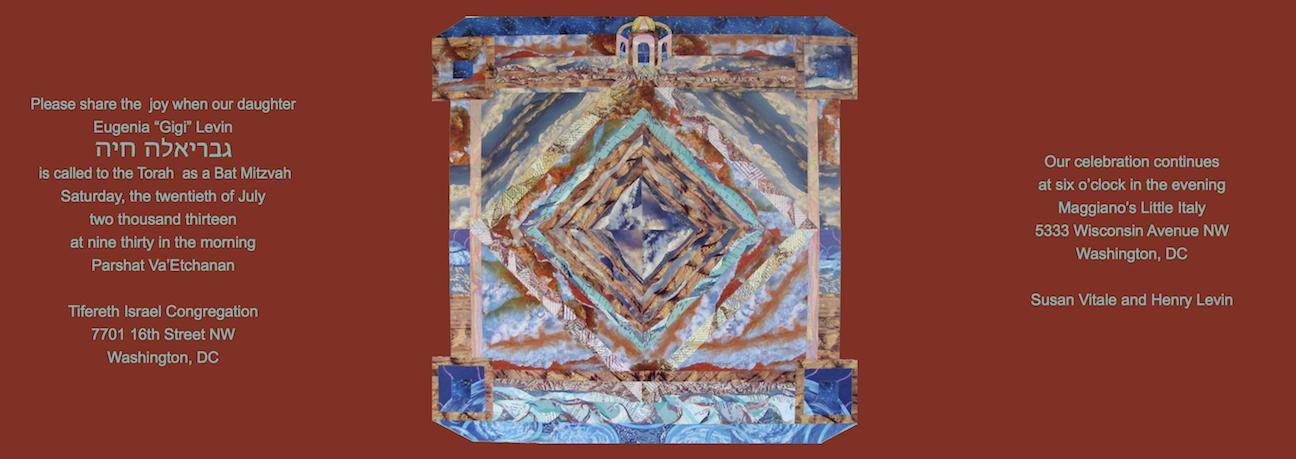 bat-mitzvah-invitation-va'etchanan-interior