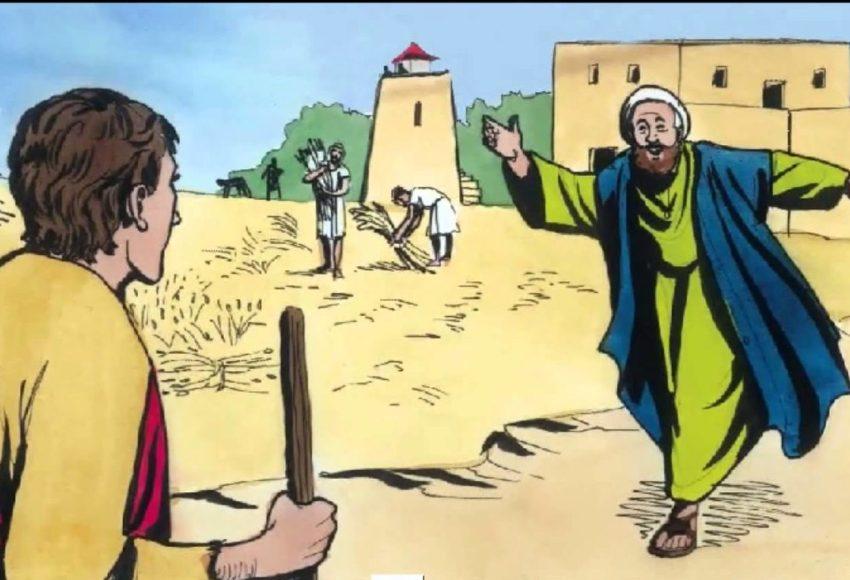 adotta un peccatore a distanza
