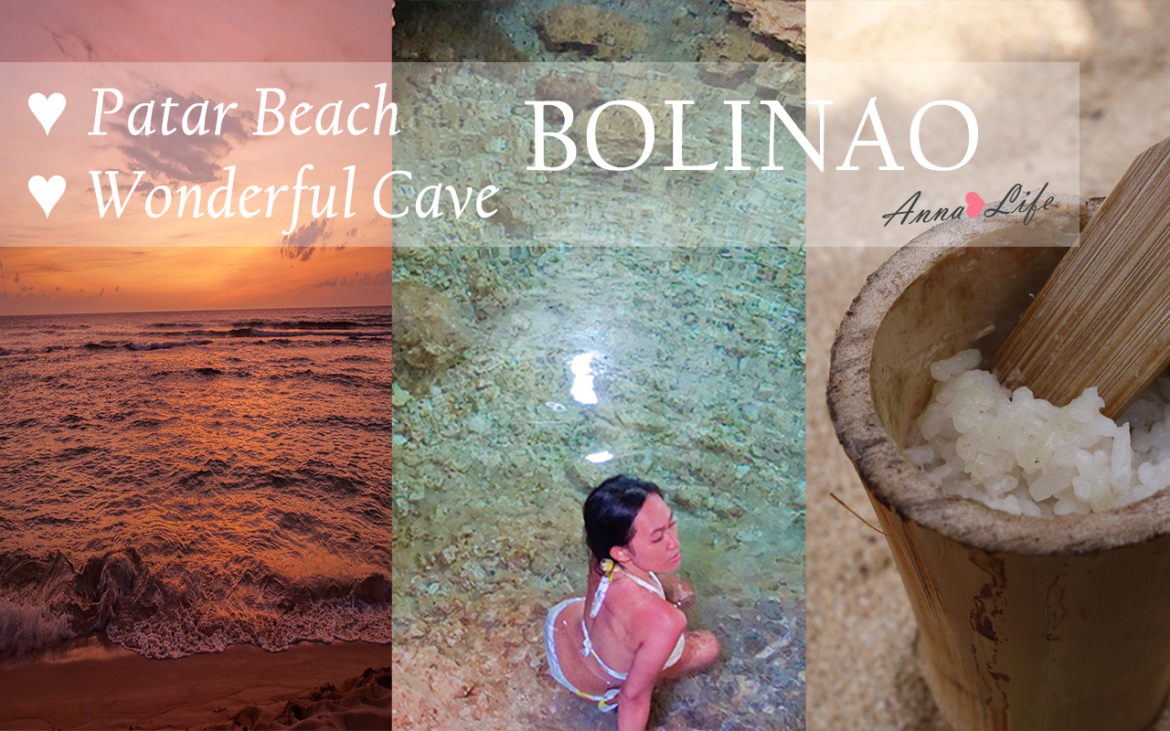 Patar Beach, Wonderful Cave in Bolinao