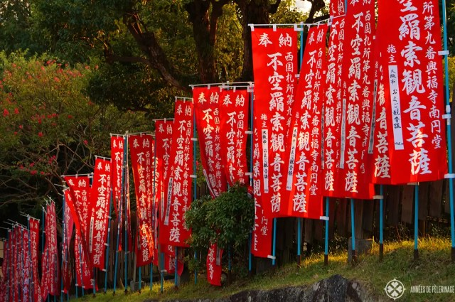 Festival banners lining the way in Nara Park in October