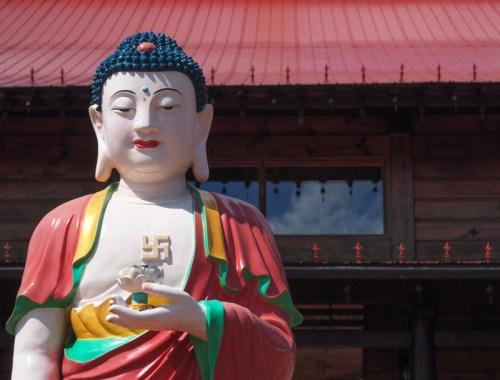 Bouddhist Temple near Montreal