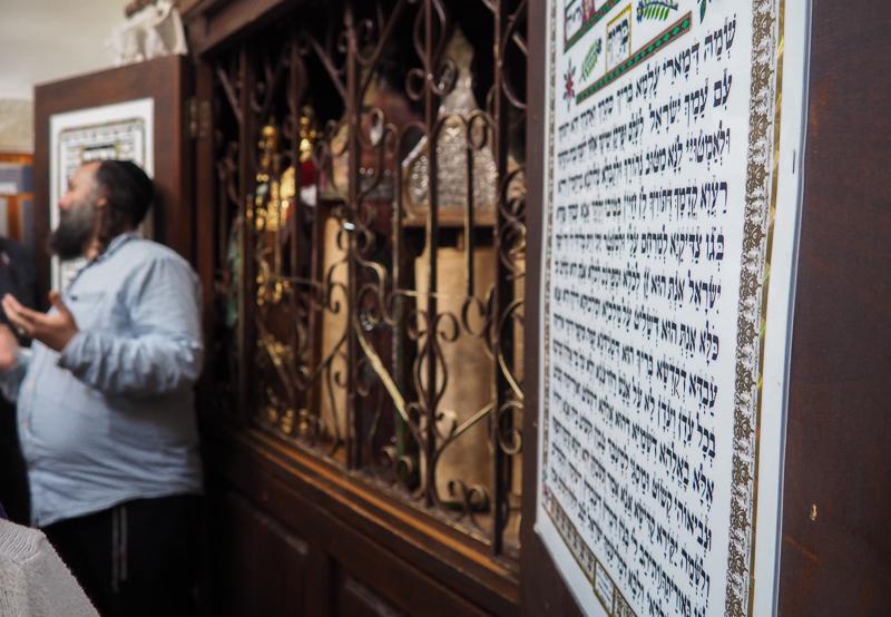 Torah de Hebron