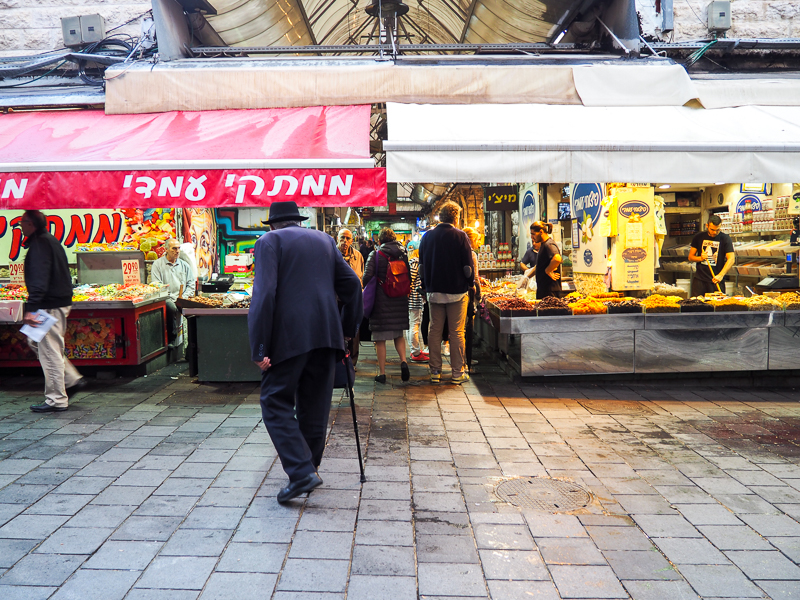 Entrée du marché Mahane Yehuda à Jerusalem