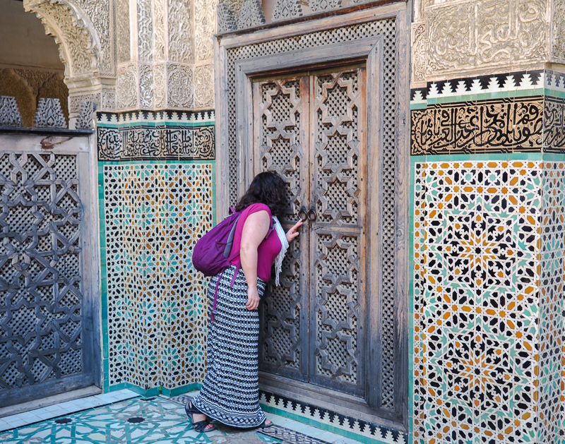Medersa Al-Attarine dans la ville de Fès au Maroc