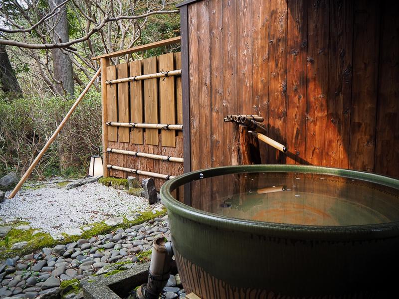Onsen privé dans une auberge traditionnelle de Kyoto