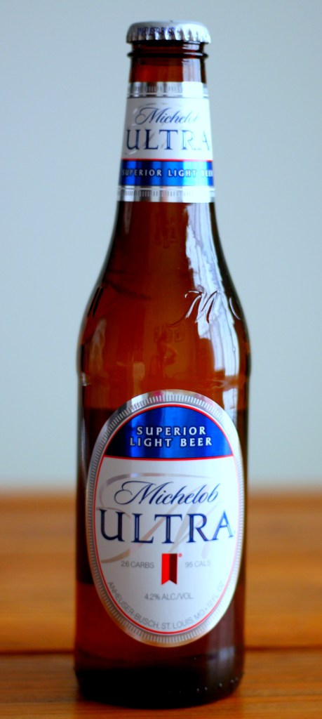 Michelob ULTRA 95k Experience Sweepstakes + #MotvationMonday
