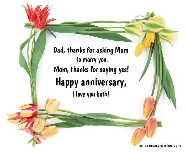Happy Anniversary Mom And Dad · Anniversary Wishes For Parents