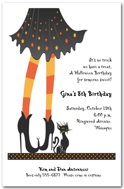 Witches Welcome Halloween Invitation Witch Halloween