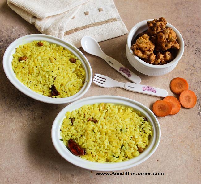 Raw Mango Rice / Mangai Sadam
