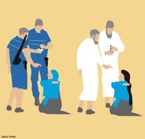 Enforcing the Burka