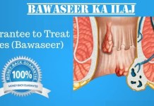 Bawaseer Ka Ilaj in lahore bawaseer ka moka ka ilaj badi bawaseer ka herbal ilaj piles treatment hemorrhoids bawaseer ka ilaj by chinese doctors guaranteed treatment of piles chinese hospital for bawaseer bawaseer specialist bavasir bawasir gastroenterologist in lahore bawaseer ka ilaj piles treatment chinese specialist in lahore gastrointestinal specialist