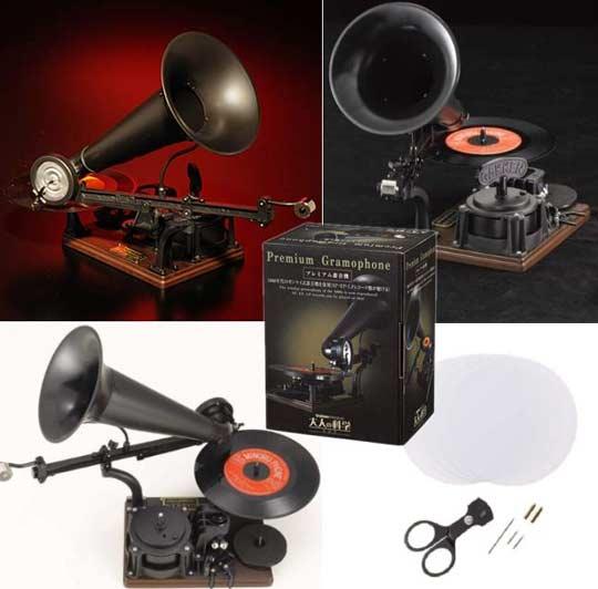 Gakken gramaphone kit