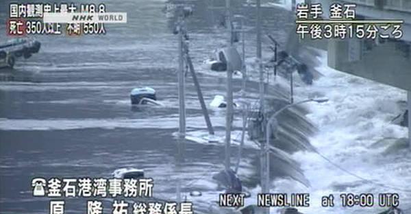 Nel 2011 record danni da calamita', 380 mld dollari
