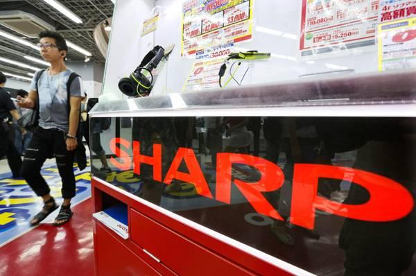 Sharp lancia i pannelli solari 'trasparenti'