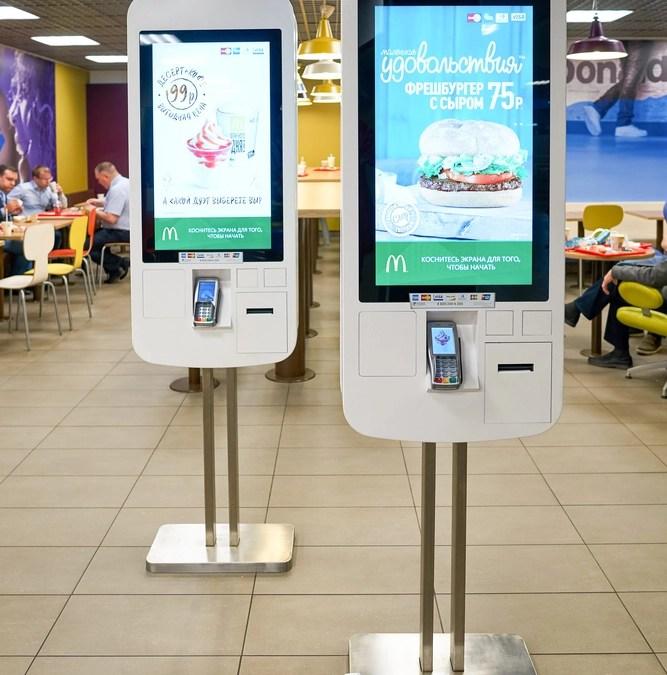 Self-Serve Kiosks
