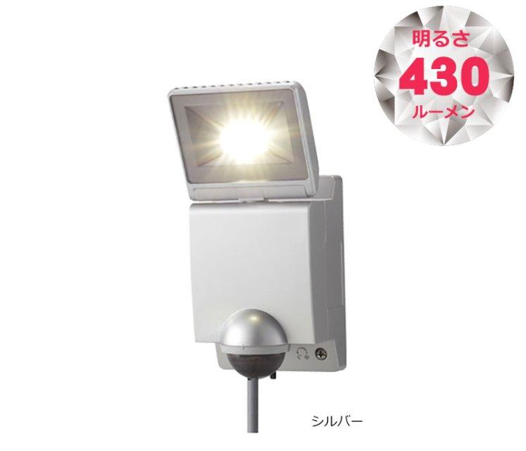 OPTEX(オプテックス) LEDセンサーライト LA-11LED シルバー(S)