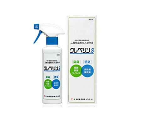 クレベリンS-100 除菌・消臭剤