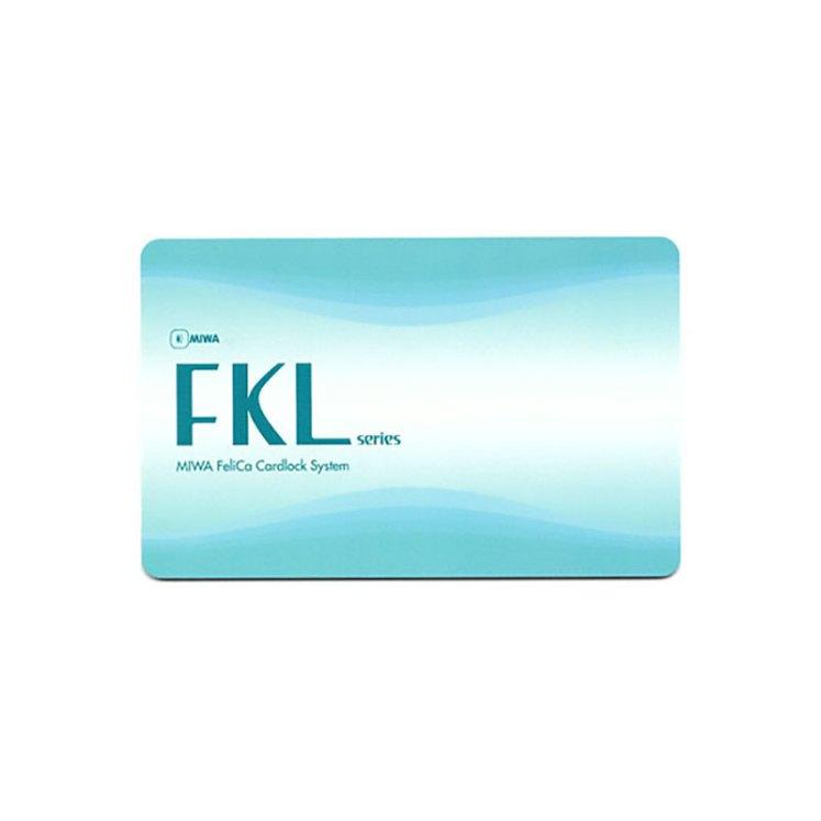 MIWA(美和ロック)FKLカード PiACK・FKALT用ICカードキー
