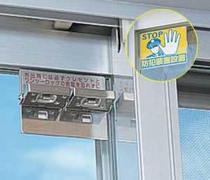 ワンツー窓ロック N-1034
