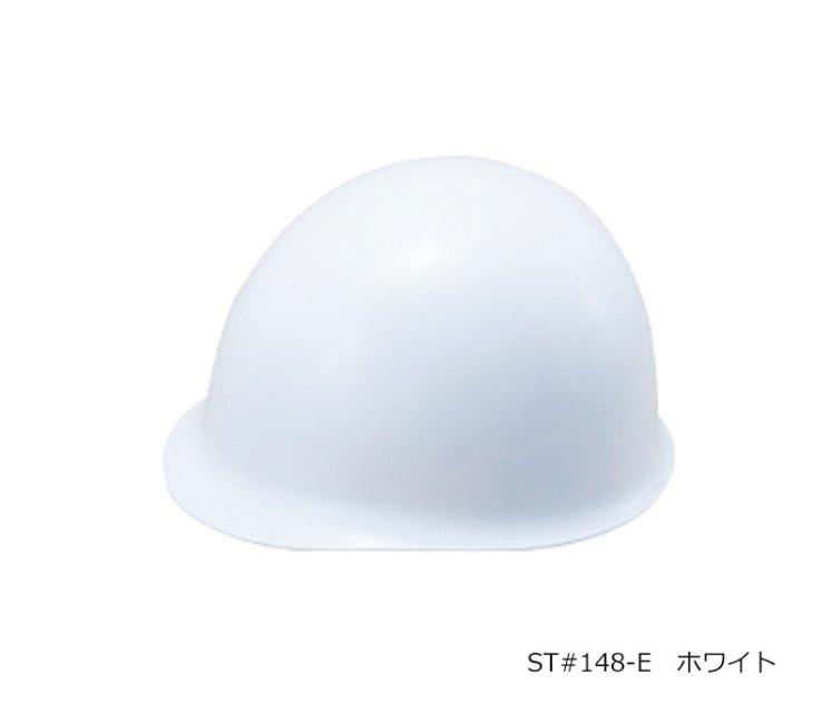タニザワヘルメット ST#148-E ホワイト