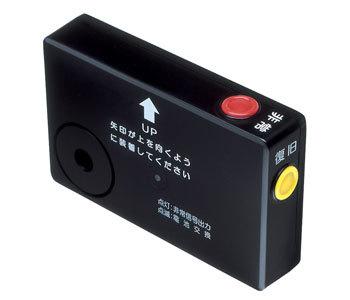 防爆・防滴型転倒検知送信機 EXH-TKB2