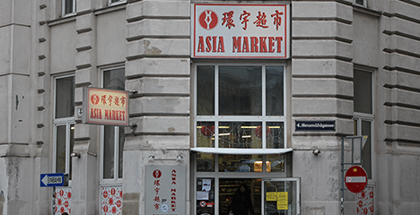 Asia Market (AT)