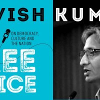 Book Review : The Free Voice