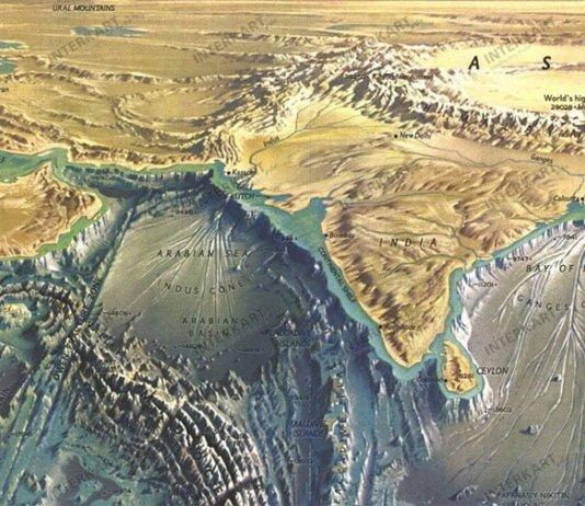 Tercera subraza Aria, la irania.