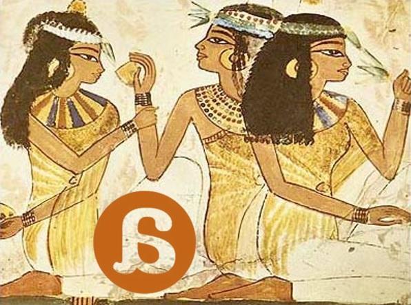 La mujer en el valle del Nilo