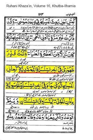 شبهات في الدين الحق الإسلام الأرشيف الصفحة 2 بوابة