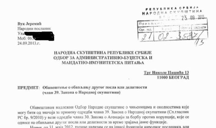 АНТИДОТ РАЗВАЛИО ЈЕРЕМИЋА: CIRSD - Међународни центар за прање новца! 11