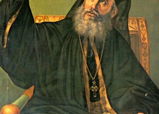 Ο Απαγχονισμός του Πατριάρχη Γρηγορίου Ε το 1821