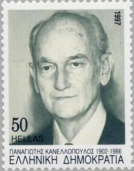 Ο 21ος αιώνας με τον «τρόπο» που είδε ο Π. Κανελλόπουλος τον «20ο αιώνα»