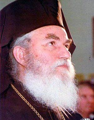 Μνήμη Μητροπολίτου Δρυινουπόλεως Σεβαστιανού και Βορειοηπειρωτών ιερέων
