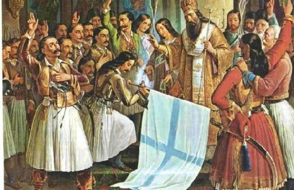 «Ουδέν αξιοσημείωτον την 25ην Μαρτίου 1821»
