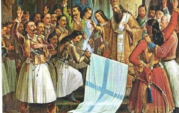 Φάκελος: Επανάσταση 1821