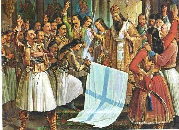 Ορκομωσία. Ελληνική Επανάσταση 1821