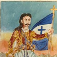 Το γραφτό έλεγε πως θα ενωθούμε με την Ελλάδα, γιατί Ελλάς θα πει…έλα