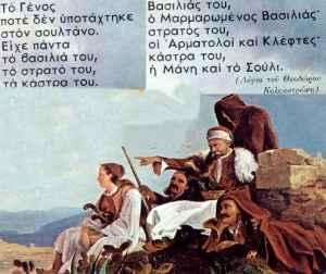 1821-revolution