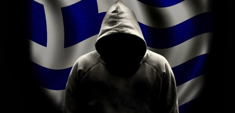Είναι οι Έλληνες Συντηρητικοί; A' Mέρος
