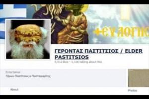 Το προφίλ της σελίδας «Γέροντας Παστίτσιος»