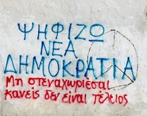 nea-dimokratia-telos