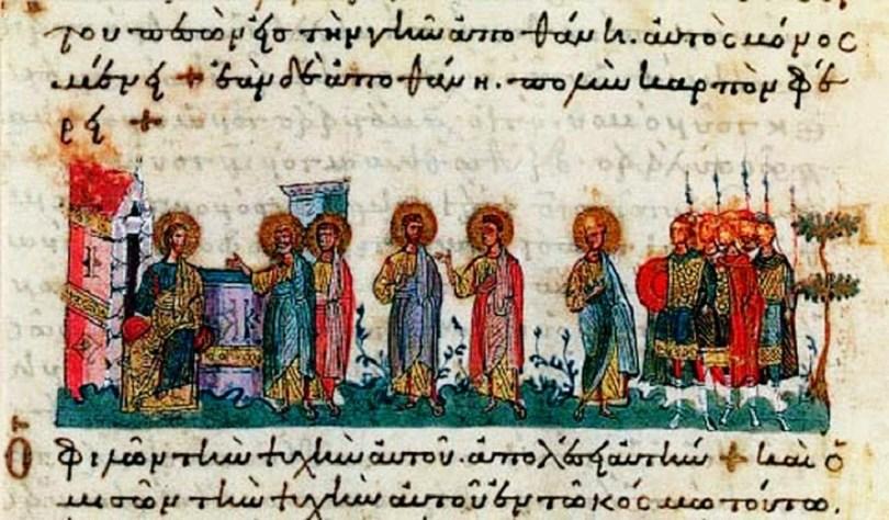ellhnes-sunantoun-xristo-iwannhs-ib20-23